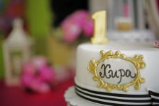 Снимка на тортата от рожден ден на Хира